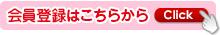 click2014